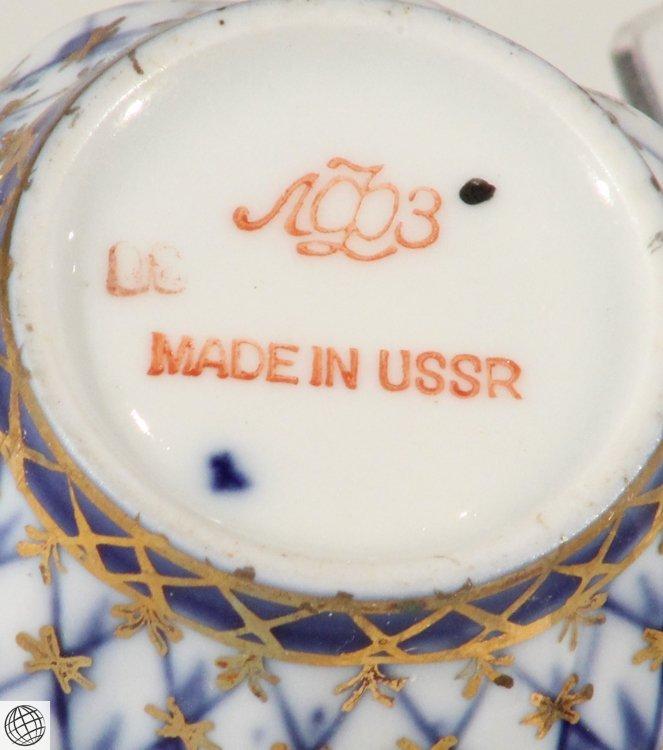 27Pcs Teapot VINTAGE RUSSIAN PORCELAIN DESSERT SET - 6