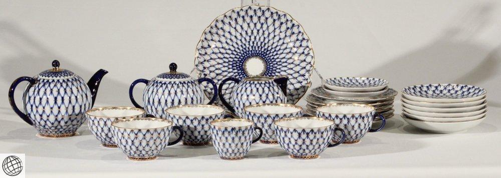 27Pcs Teapot VINTAGE RUSSIAN PORCELAIN DESSERT SET