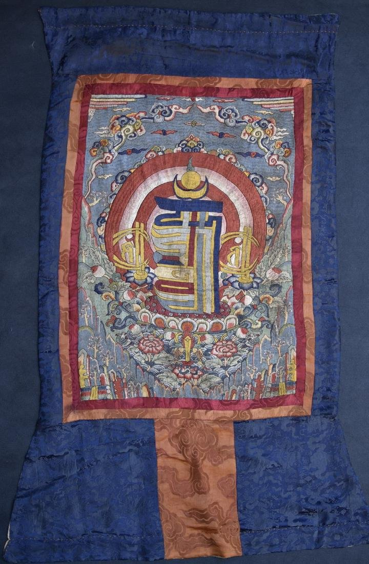 A CHINESE TEXTILE