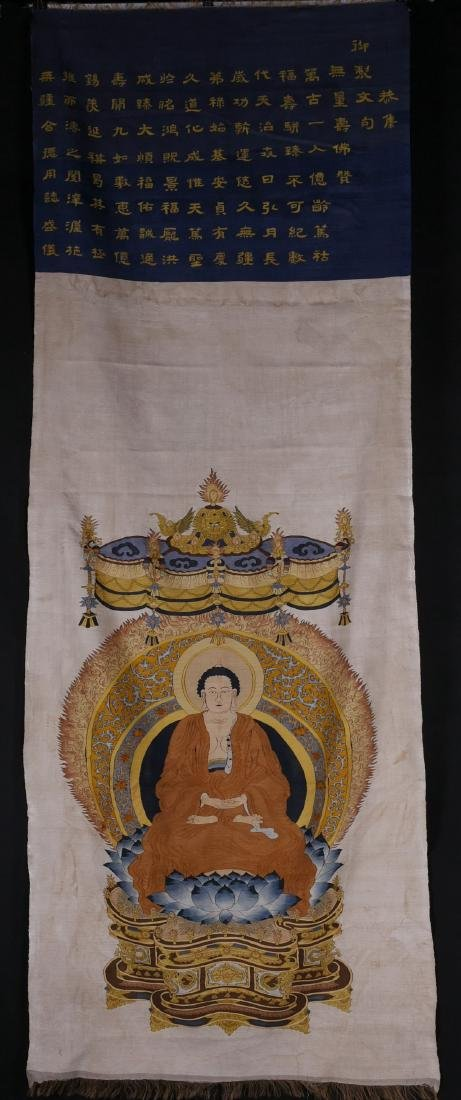 AN EMBROIDERY OF SHAKYAMUNI