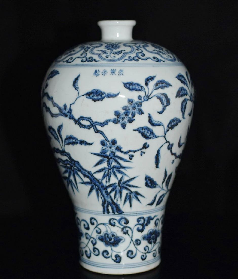 A BLUE AND WHITE MEIPING VASE, YONGLE MARK