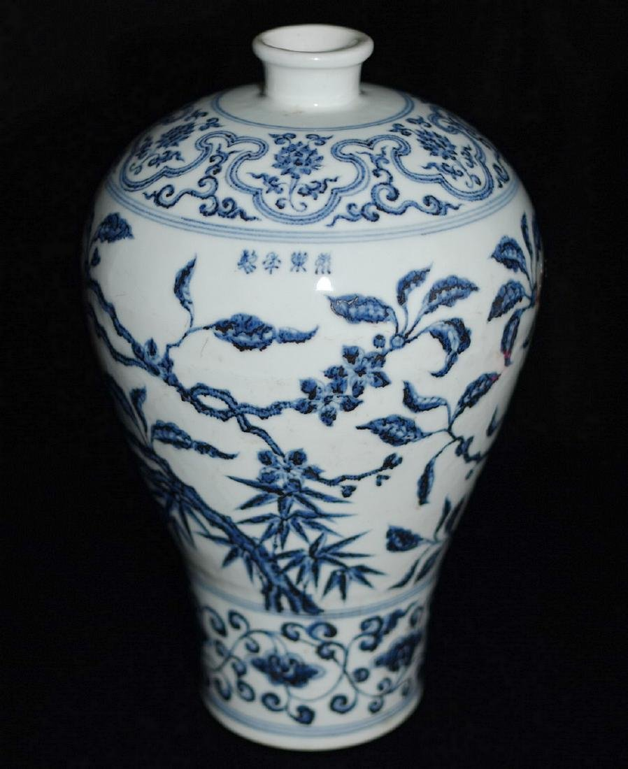 A BLUE AND WHITE MEIPING VASE, YONGLE MARK - 2