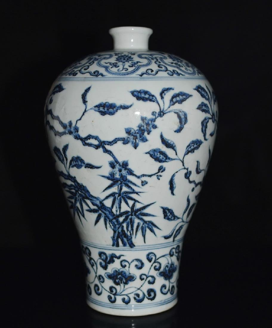 A BLUE AND WHITE MEIPING VASE, YONGLE MARK - 3