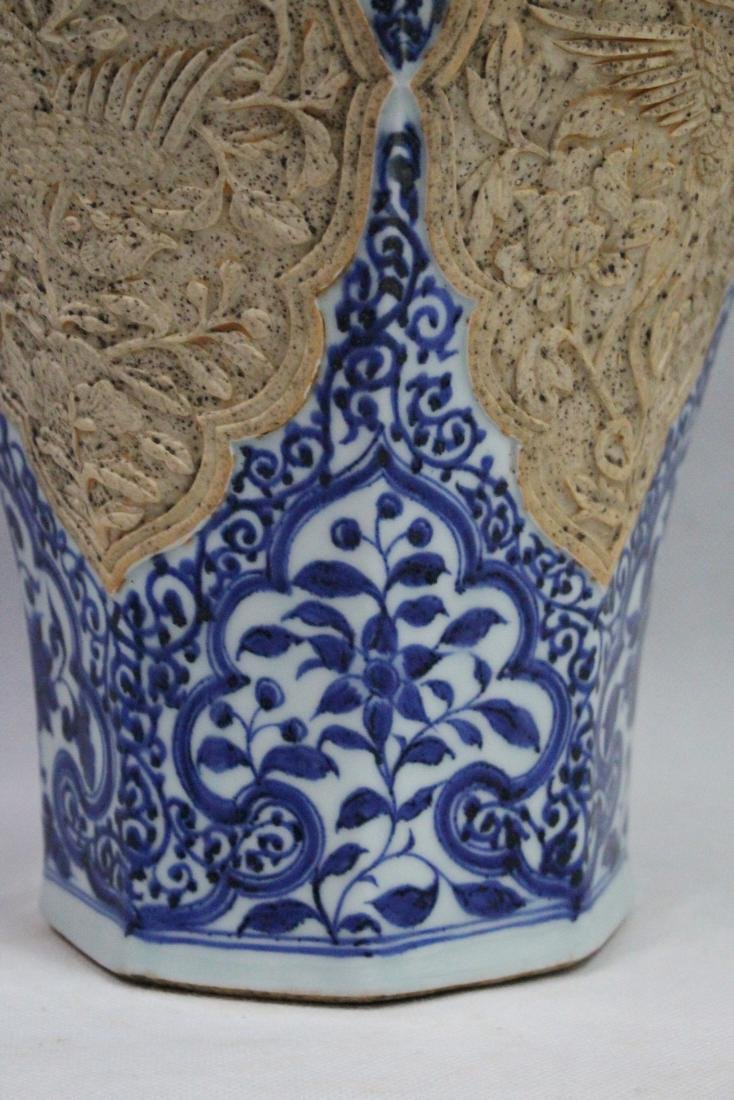 A BLUE AND WHITE HEXAGONAL MEIPING VASE - 6