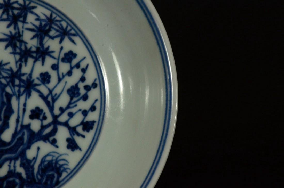 A BLUE AND WHITE PLATE, XUEDE SIX CHARACTER MARK - 5