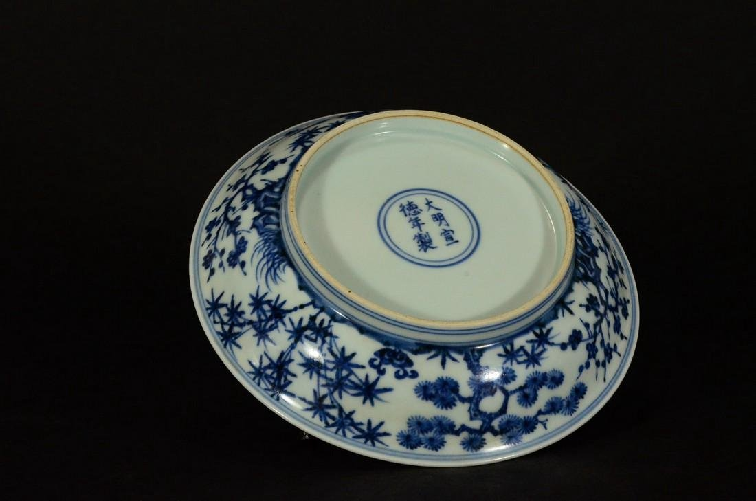 A BLUE AND WHITE PLATE, XUEDE SIX CHARACTER MARK - 7