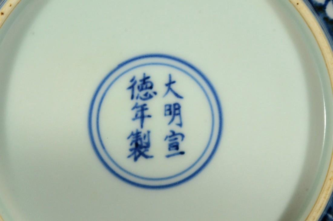 A BLUE AND WHITE PLATE, XUEDE SIX CHARACTER MARK - 9