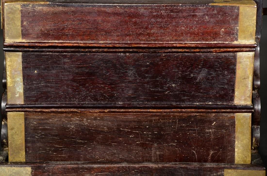 A ZITAN BOX - 2
