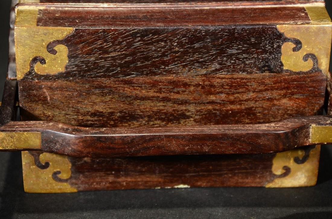 A ZITAN BOX - 4