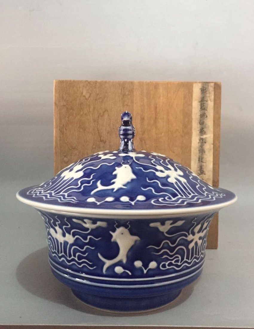 A YONGZHENG MARK BLUE GROUND 'DRAGON' JAR