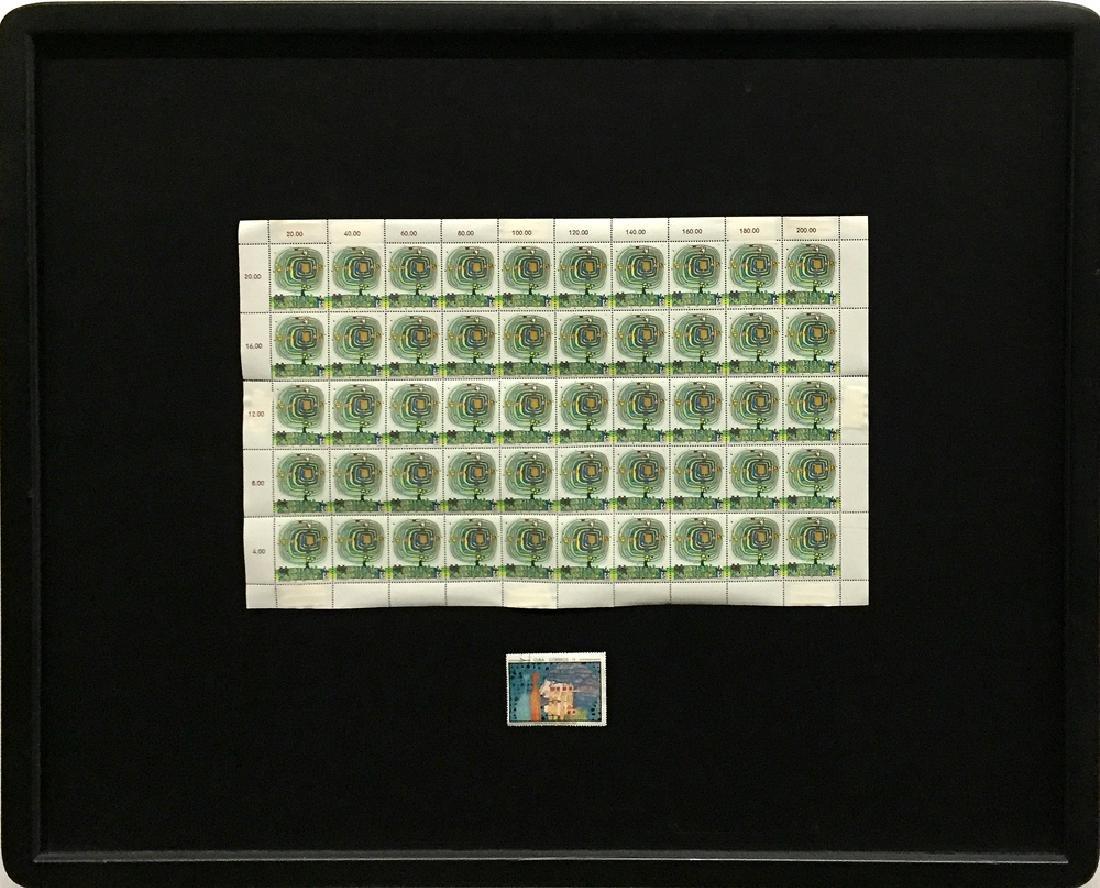 Friedensreich Hundertwasser (1928-2000) - Spiral Tree