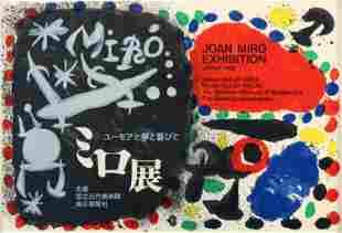 Joan Miro, Exhibition Japan (Exhibition Poster)