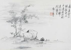 Chinese Ink On Paper Landscape By Ji Yun