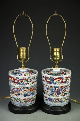 Pair Of Chinese Wucai Lamps