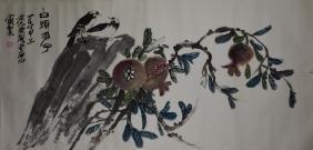 Qi Baishi Fruit Painting