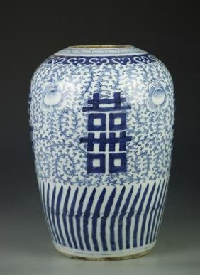Chinese Export Jar