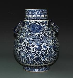 Chinese Blue and White Long Vase