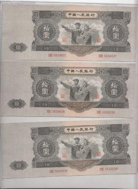 "Three ""10 Yuan"" Chinese Banknotes"