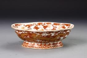 Chinese Gilt Bowl
