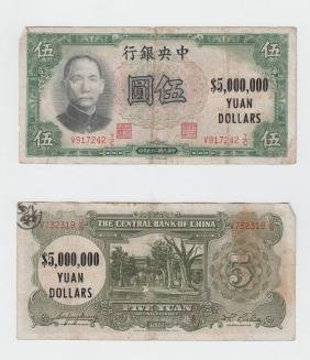 50 Chinese Bank Notes