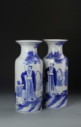 Pair of Chinese Export Blue and White Vases