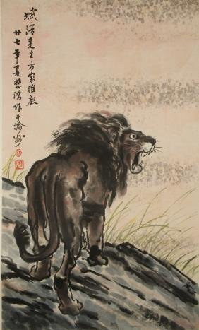 Chinese Scroll Painting Of A Lion