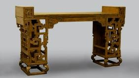 Chinese Nanmu Altar Table