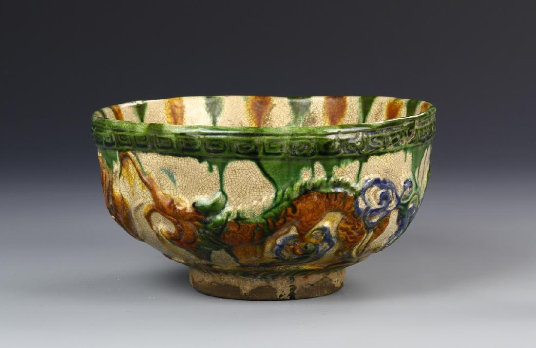 Chinese Tang San Cai Bowl