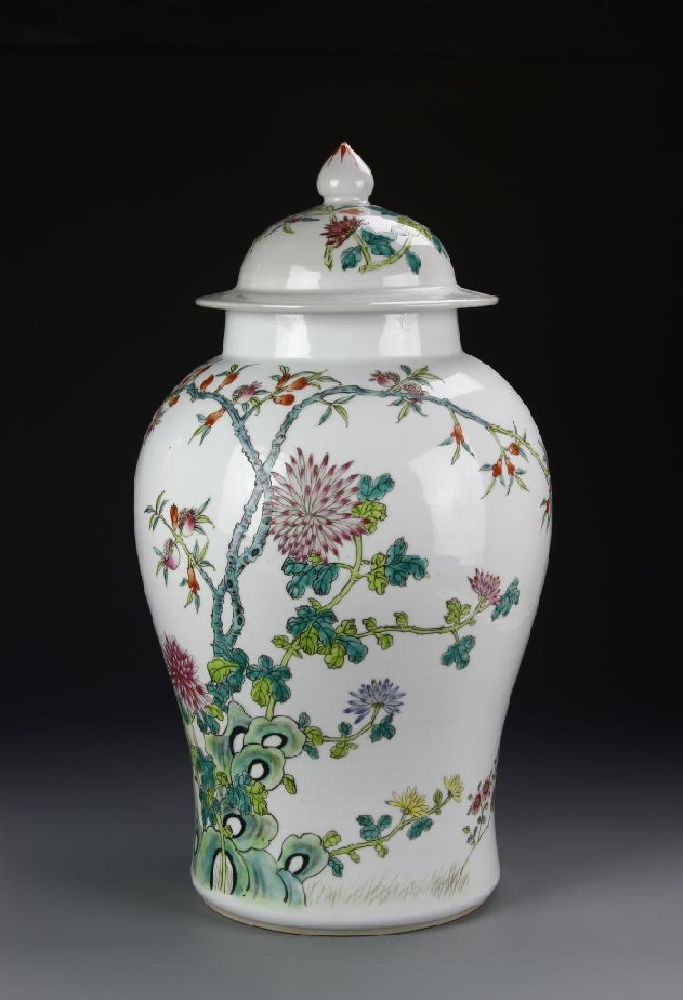 Chinese Famille Rose Jar With Cover