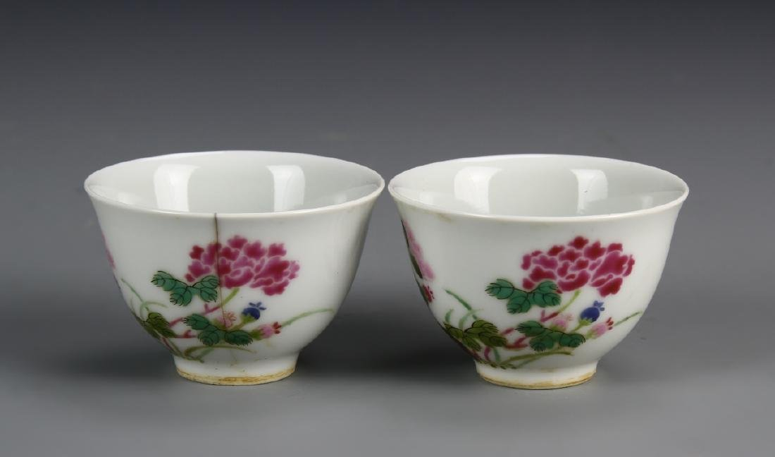 Chinese A Pair Of Famille Rose Cups