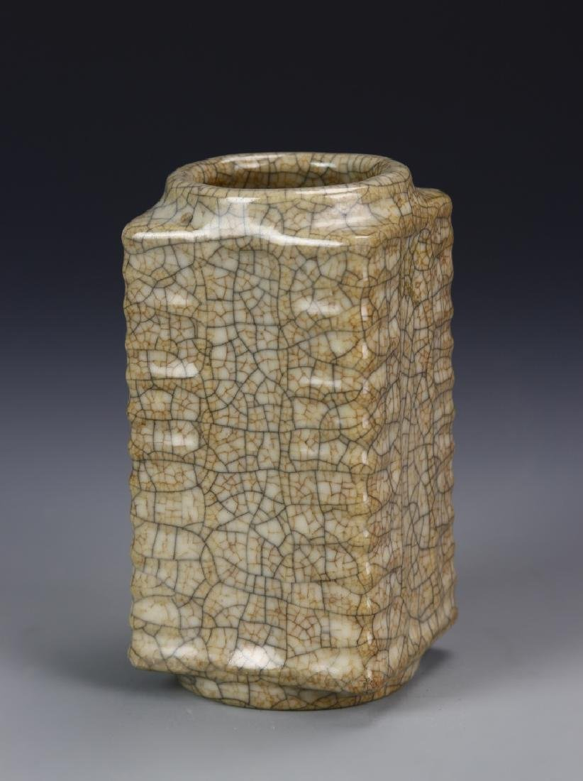 Chinese Geyao Cong Vase