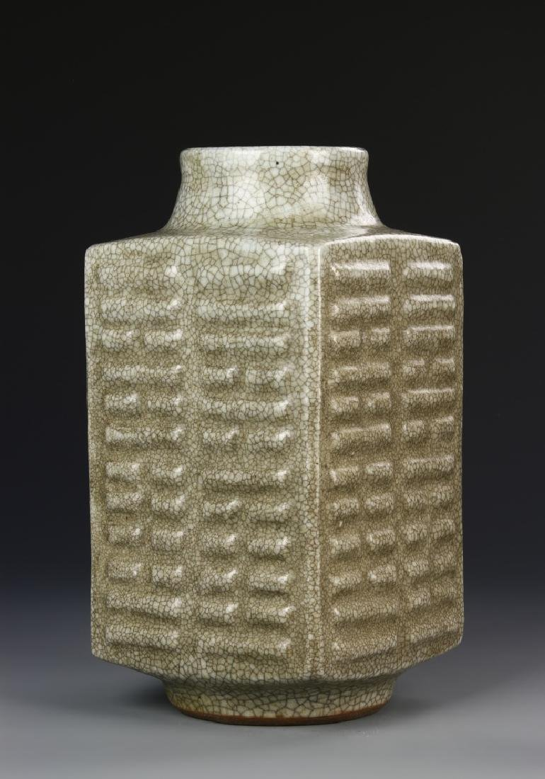 Chinese Ge-Type Cong Vase