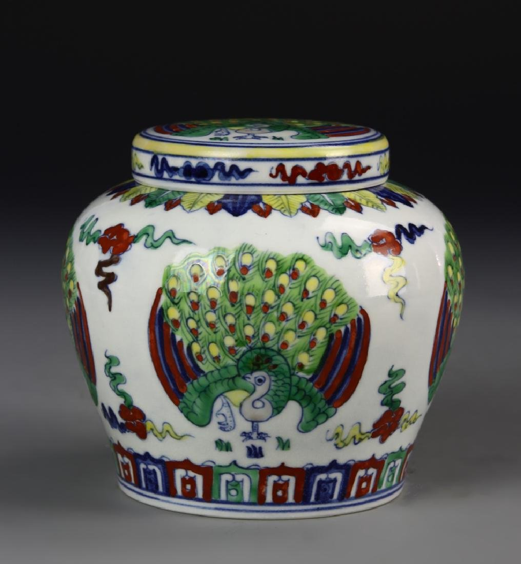 Chinese Doucai Jar with Cover