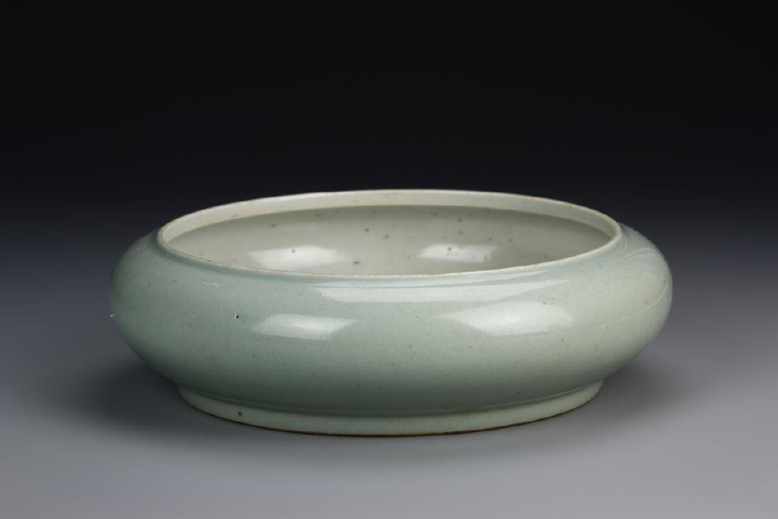 Chinese Ming Dynasty Celadon Glazed Brush Washer