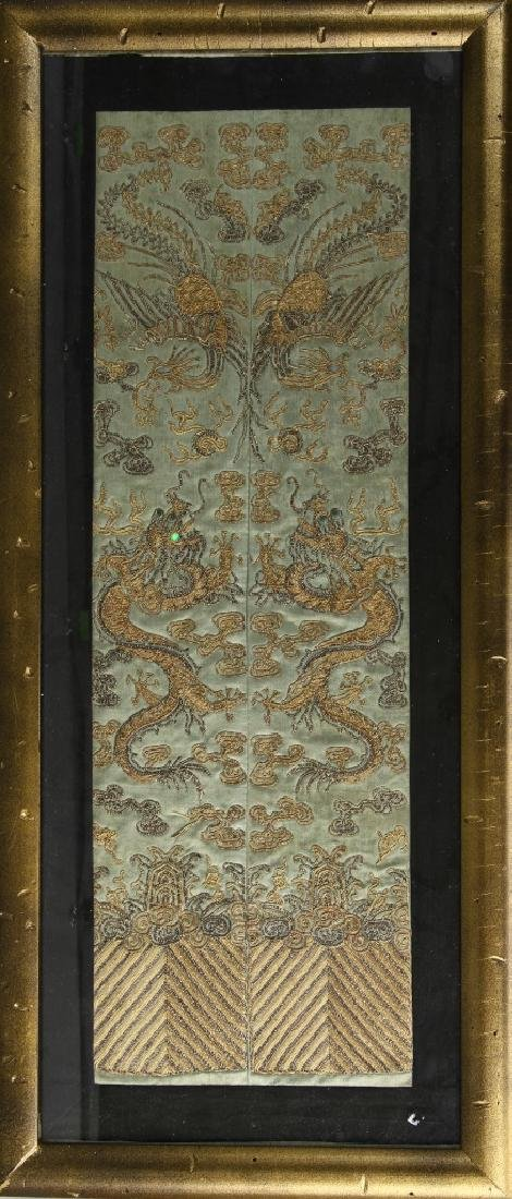 Chinese Gold Thread Silk Embroidery of Dragons