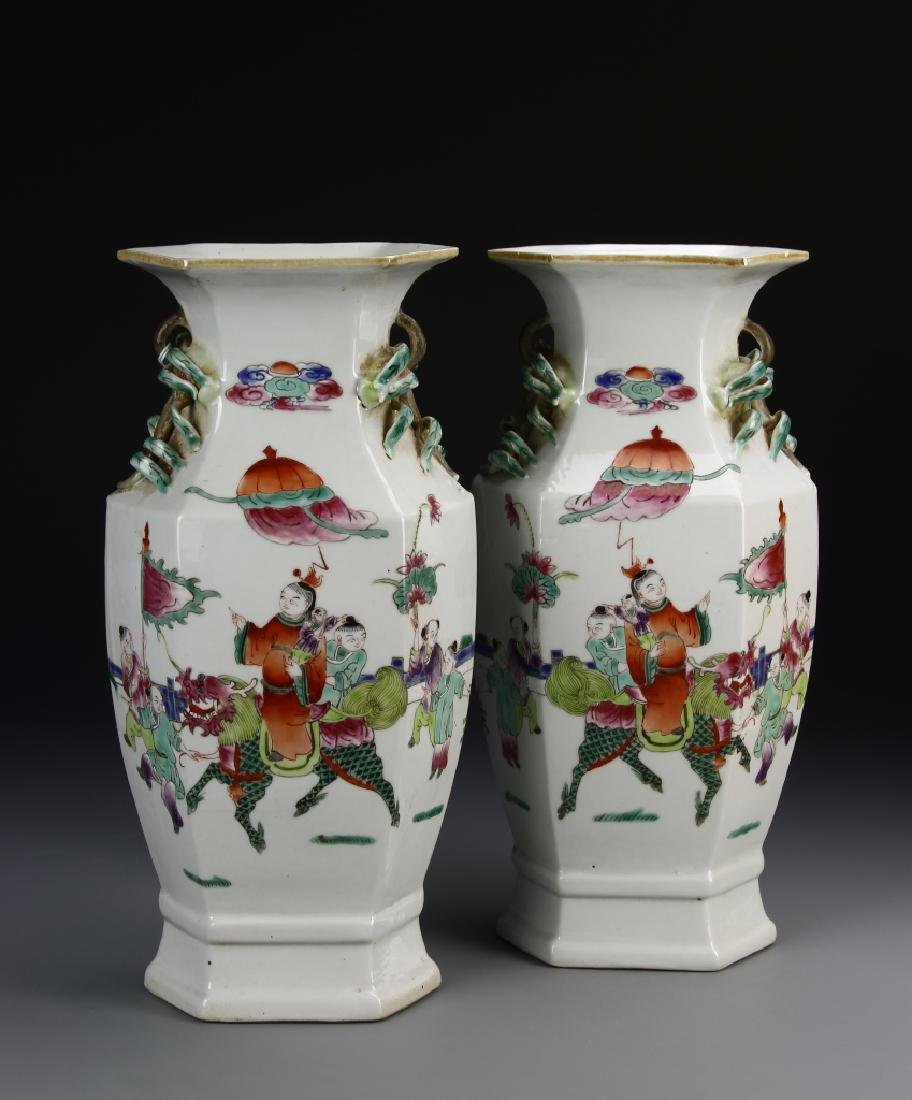 Chinese 19th Century A Pair Of Famille Rose Vases