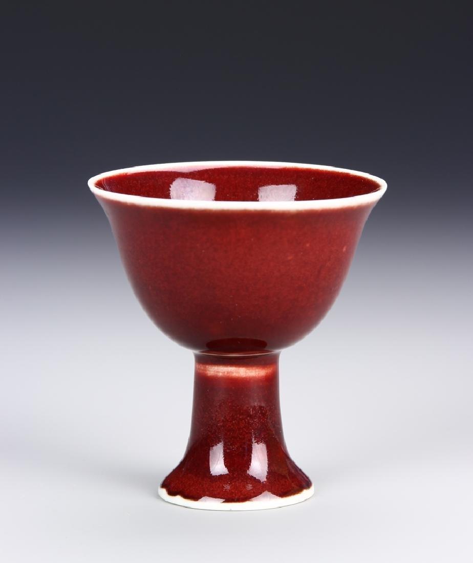 Chinese Red Glazed High-Stem Bowl
