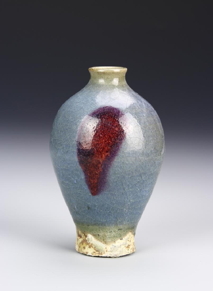 Chinese Jun Yao Meiping Vase
