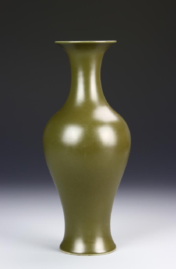 Chinese Qing Dynasty Tea Dust Glazed Vase