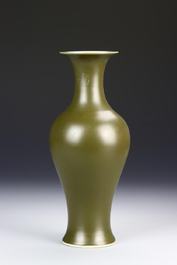 Chinese 19th Century Tea Dust Glazed Vase