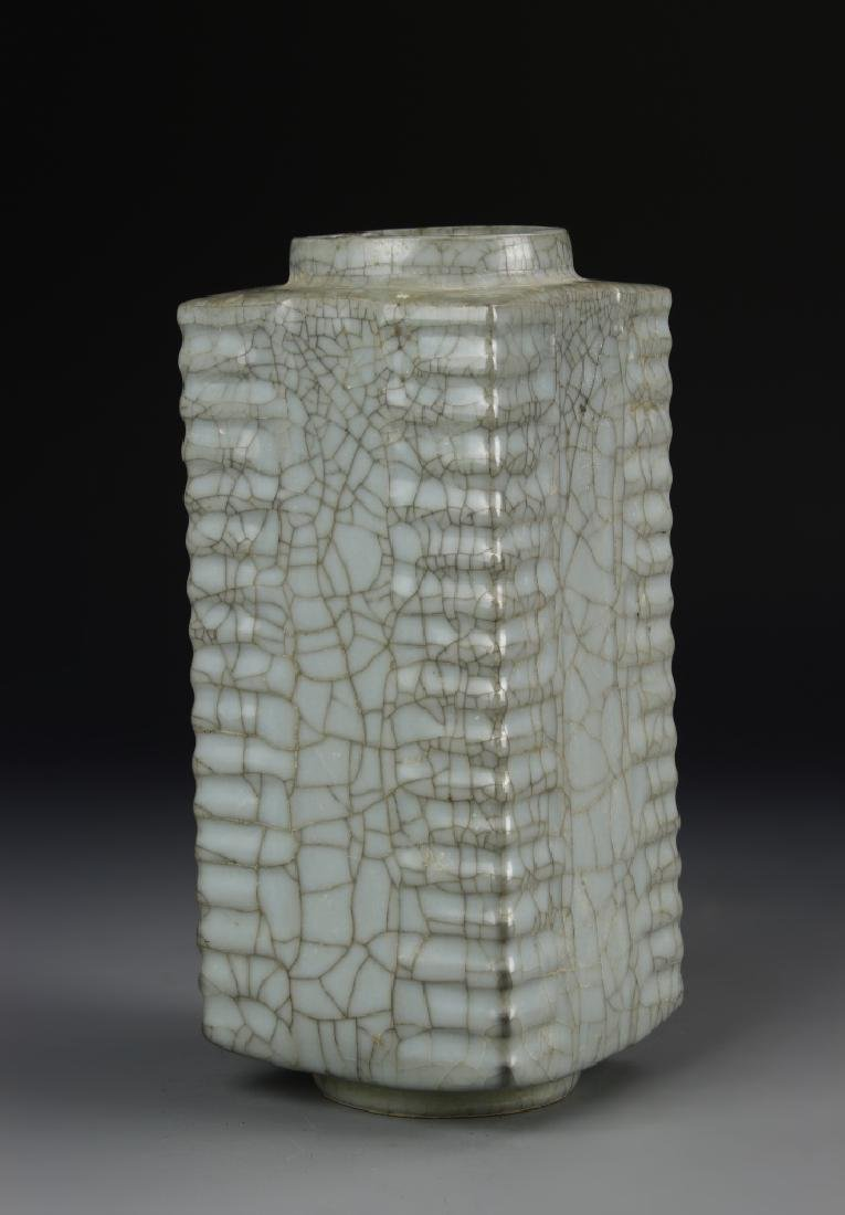 Chinese Chinese Lung Quan Yao Cong Vase
