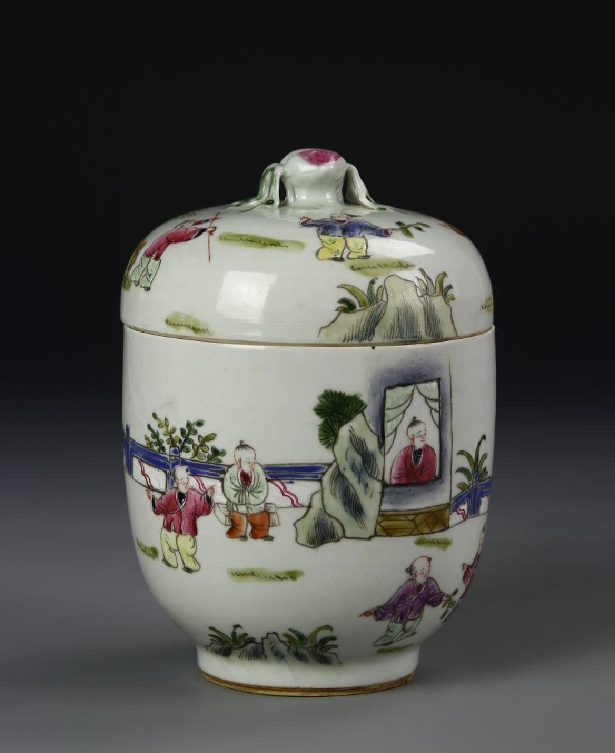 Chinese Famille Rose Jar With Ewer