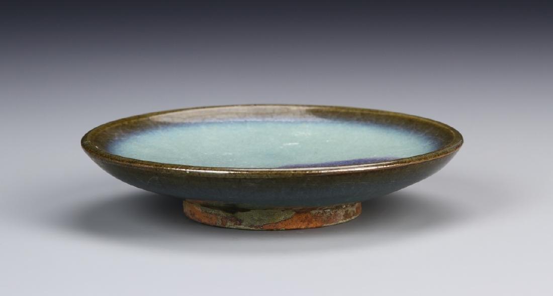 Chinese Jun Yao Dish