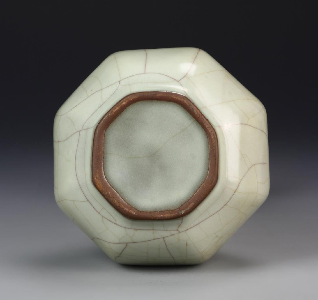Chinese Lung Quan Yao Vase - 4