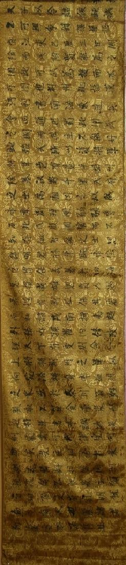 Chinese Calligraphy On Silk - 3