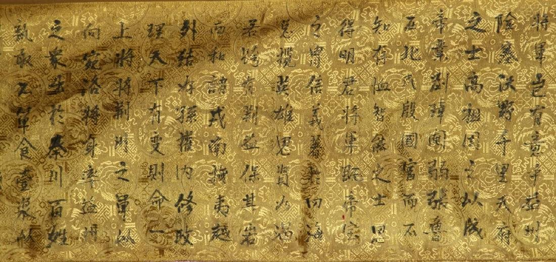 Chinese Calligraphy On Silk - 4