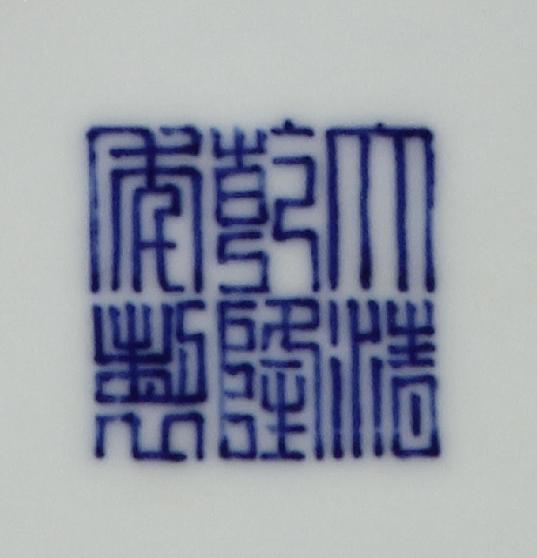 Chinese Blue and White Vase - 6