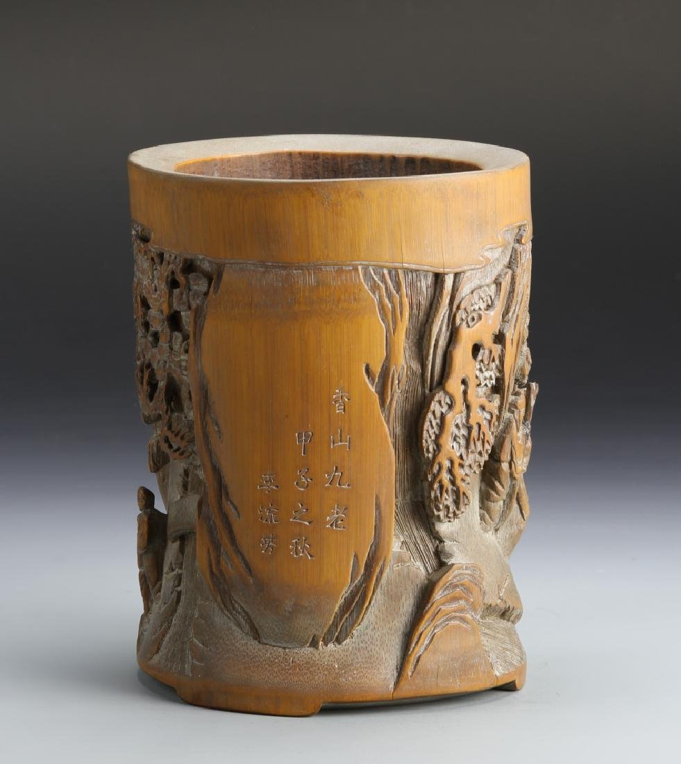 Chinese Bamboo Carved Brush Pot - 2