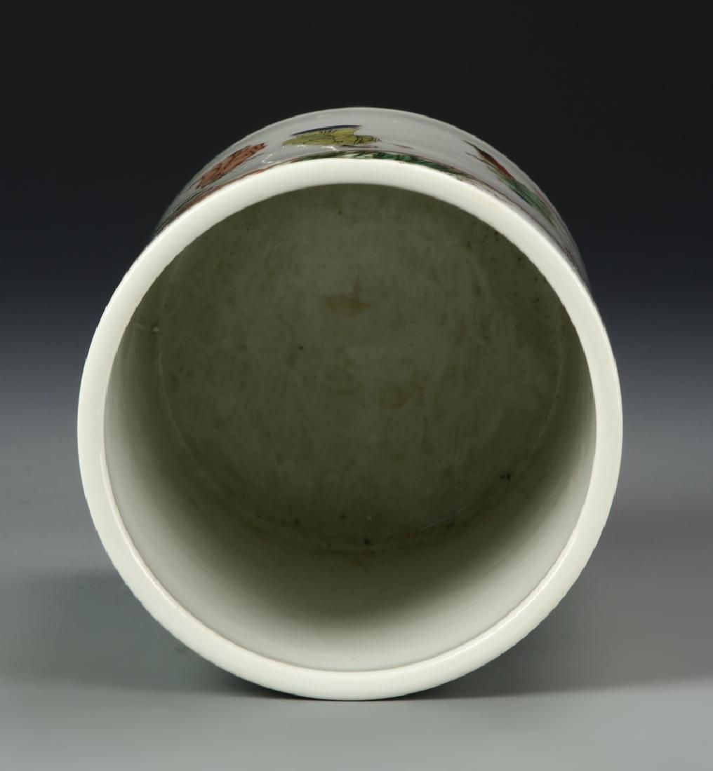 Chinese Wucai Brush Pot - 5