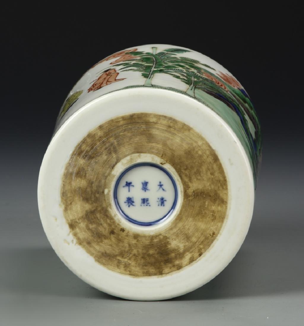 Chinese Wucai Brush Pot - 6